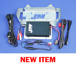 J&M Performance Series 400w RMS 4-Ch Amplifier Kit for 2014-2020 Harley® Ultra or Ultra Ltd.