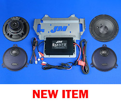 J&M STAGE-5 ROKKER® XXR Custom 400w 2-Speaker/Amplifier Install Kit for 2014-2020 Harley® StreetGlide/Ultra