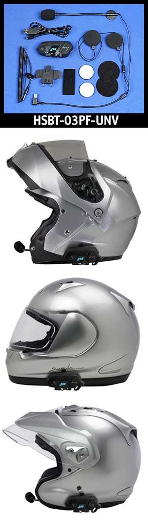 J&M Performance BT-03 Series Bluetooth® Headset Universal-Style for most Flip-up Mod/Full-Face/Open-Face Style Helmets