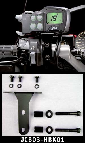 JMCB-2003 Mounting Bracket kit (only) for Honda Valkyrie/St-1300/1100