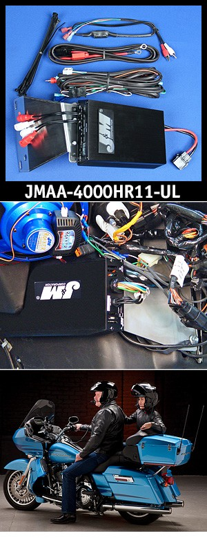 J&M Performance Series 400w RMS 4-Ch Amplifier Kit for 2011-2013 Harley RoadGlide Ultra