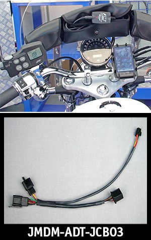 Adapter Harness for Connecting JMDM-IPBT-JCB03 to JMCB-2003B Models