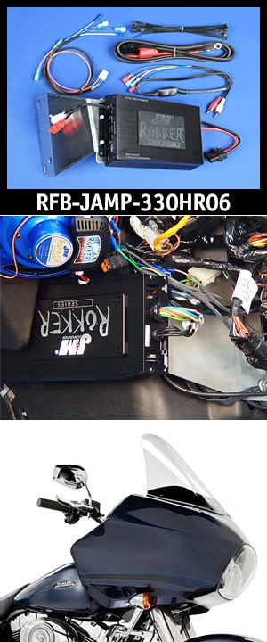 J&M ReFurbished ROKKER® XXR 330w 2-Ch Amplifier Kit for 2006-2013 Harley® RoadGlide Fairing